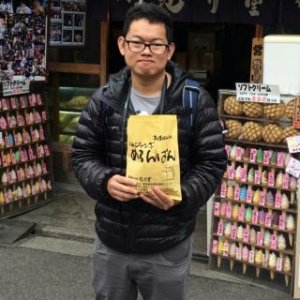 Sutthijate Sommanus profile photo